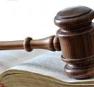 יעוץ משפטי